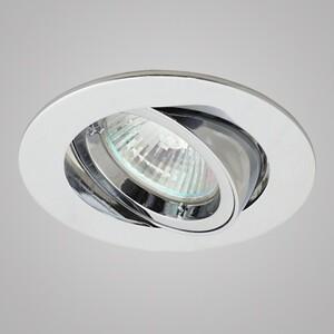 Встраиваемый светильник Nowodvorski 4883 halogen