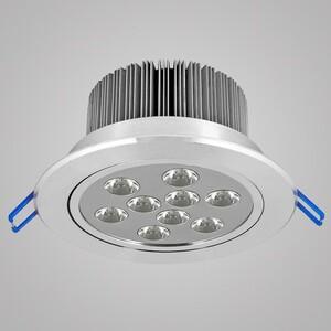 Встраиваемый светильник Nowodvorski 5026 downlight led