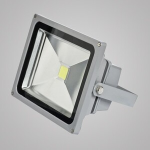 LED прожектор Nowodvorski 5340 floodlight