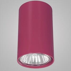 Накладной светильник Nowodvorski Eye 5252