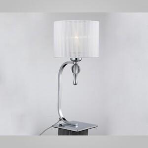 Настольная лампа Azzardo 1976-1t wh Impress