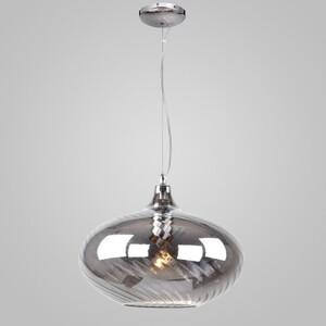 Подвесной светильник Azzardo md5175b Cindy