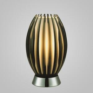 Настольная лампа Azzardo ma 1122m Elba