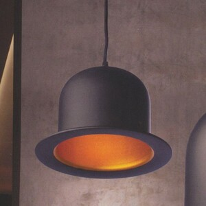 Подвесной светильник Azzardo lp 6004 Capello