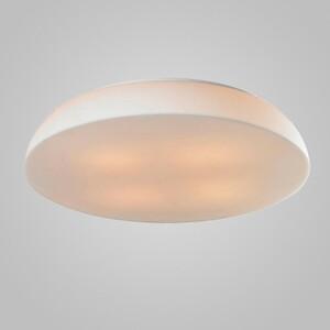 Светильник потолочный Azzardo mx5815l Biscotto