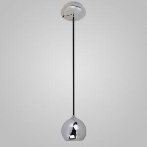 Подвесной светильник Azzardo fh5951-bcb-120 chrome Gulia