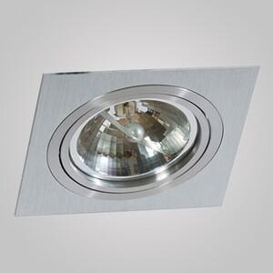 Встраиваемый светильник Azzardo gm2101_alu Siro