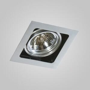 Встраиваемый светильник Azzardo gm2109_alu Sisto