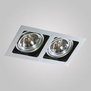 Встраиваемый светильник Azzardo gm2202_alu Sisto