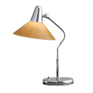 Настольная лампа Martello table lamp 13004270127
