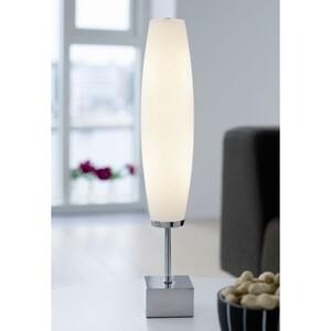 Настольная лампа Micro Zenta table lamp 13075040120