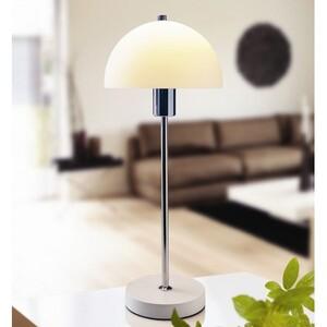 Настольная лампа Vienda table lamp 13071140106
