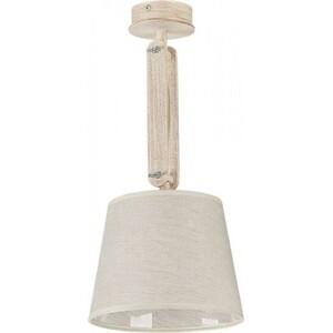 Потолочный светильник Sigma Kaffe 18311