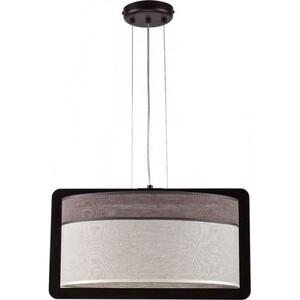 Подвесной светильник Sigma Folk 20120