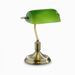 Настольная лампа Ideal Lux LAWYER TL1 BRUNITO 45030