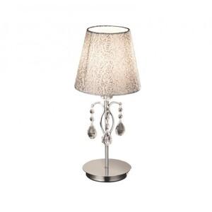 Настольная лампа Ideal Lux PANTHEON TL1 SMALL CROMO 88150