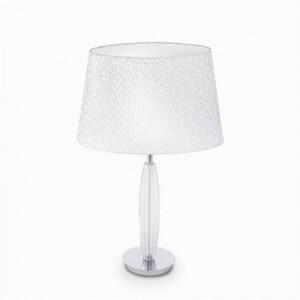 Настольная лампа Ideal Lux ZAR TL1 BIG 61054