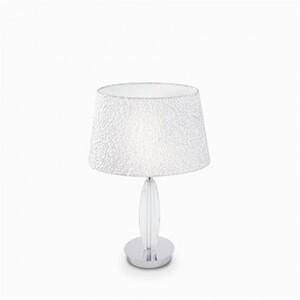Настольная лампа Ideal Lux ZAR TL1 SMALL 61061
