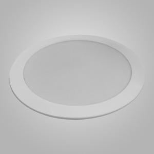 Встраиваемый светильник EGLO 92995