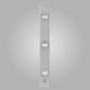 Мебельный светильник EGLO 86356