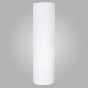 Настольная лампа EGLO 81829