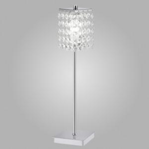 Настольная лампа EGLO 85333