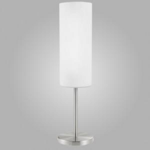 Настольная лампа EGLO 85981