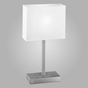 Настольная лампа EGLO 87598