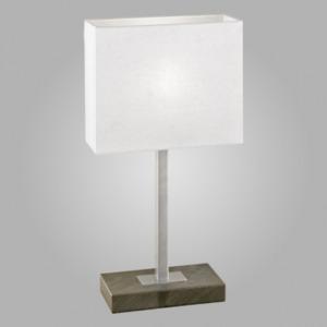 Настольная лампа EGLO 87599