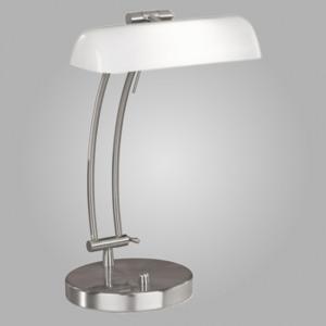 Настольная лампа EGLO 87688