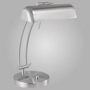 Настольная лампа EGLO 87689