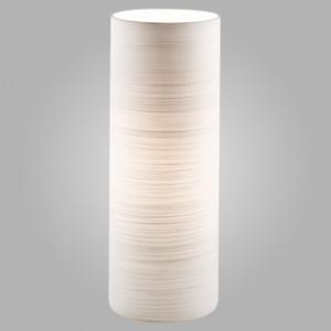 Настольная лампа EGLO 88505