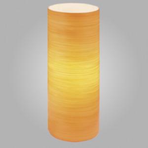 Настольная лампа EGLO 88506