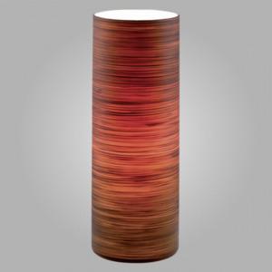 Настольная лампа EGLO 88507