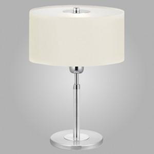 Настольная лампа EGLO 88564