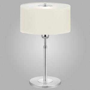 Настольная лампа EGLO 88565