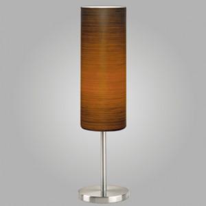 Настольная лампа EGLO 88707