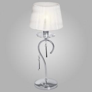 Настольная лампа EGLO 89085