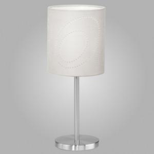 Настольная лампа EGLO 89216
