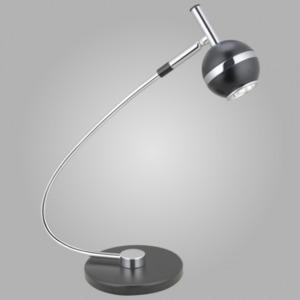 Настольная лампа EGLO 89346