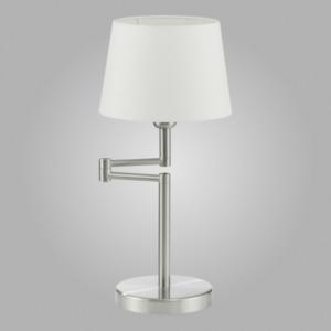 Настольная лампа EGLO 89457