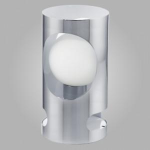 Настольная лампа EGLO 89638