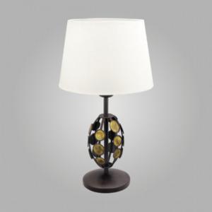 Настольная лампа EGLO 89643