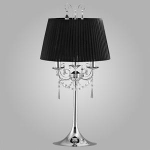 Настольная лампа EGLO 89969