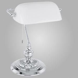 Настольная лампа EGLO 90968