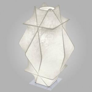 Настольная лампа EGLO 91928
