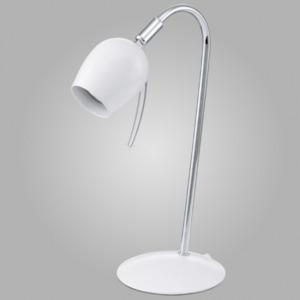 Настольная лампа EGLO 91963