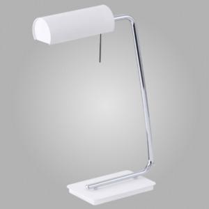Настольная лампа EGLO 92235