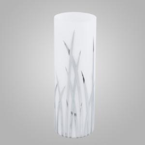 Настольная лампа EGLO 92743