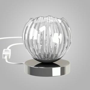 Настольная лампа EGLO 92853